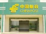 china-post.jpg