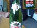 Ölen har viss ölsmak men varning för spritflaskan där! Det smakar vidrigt.