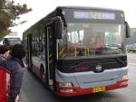 En lite nyare buss